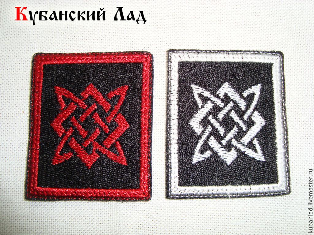 Chevron embroidered 'Star of Svarog', Folk decorations, Starominskaya,  Фото №1