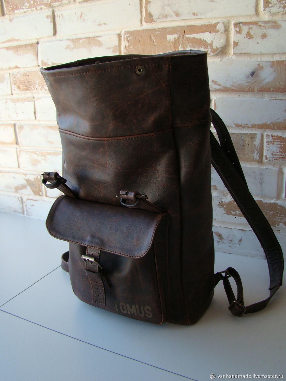a3329f96b466 Алена и Владимир ( Рюкзаки ручной работы. Стильный винтажный кожаный рюкзак/  рюкзак ролл. Алена и Владимир (