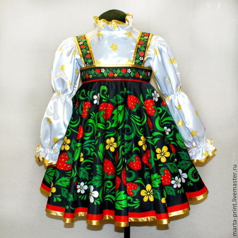 Костюм русский сарафан для девочки