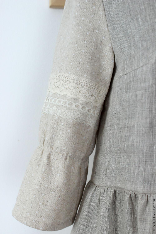 Платья в стиле бохо купить в интернет