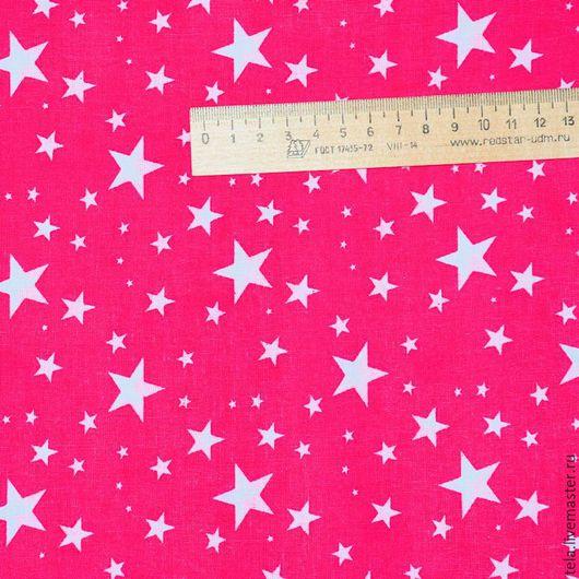 Звезды на ярко-розовом фоне. Хлопок 100%. Ткань для шитья, рукоделия.  Есть в наличии.