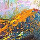 """Пейзаж ручной работы. """"Жемчужный Закат"""" авторская картина маслом на холсте. ЯРКИЕ КАРТИНЫ Наталии Ширяевой. Интернет-магазин Ярмарка Мастеров."""