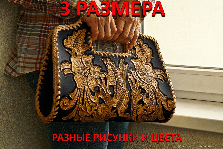 Leather women's bag 'Elegant shopper', Classic Bag, Krasnodar,  Фото №1