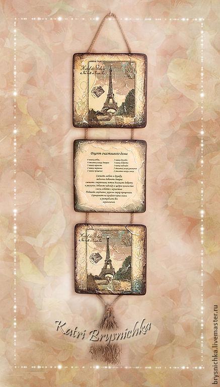 № Г-6 Триптих `Ретро Париж` Наличие: есть