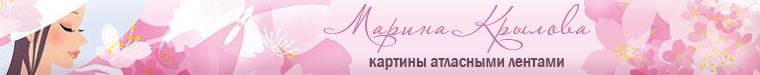 Марина Крылова VL