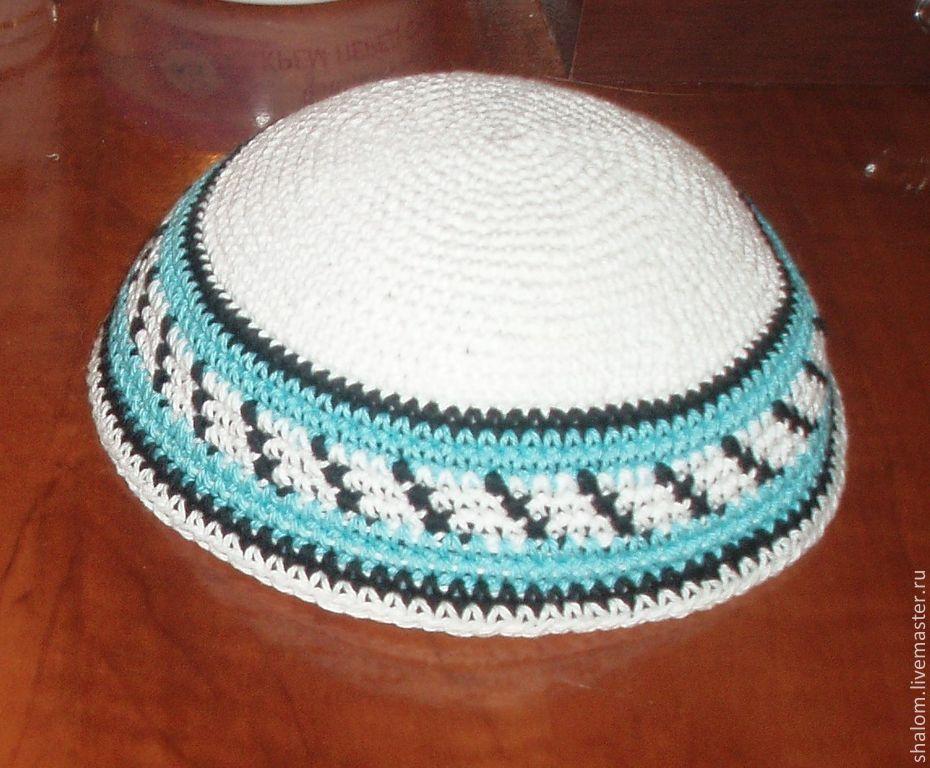 кипа еврейская, вязанная