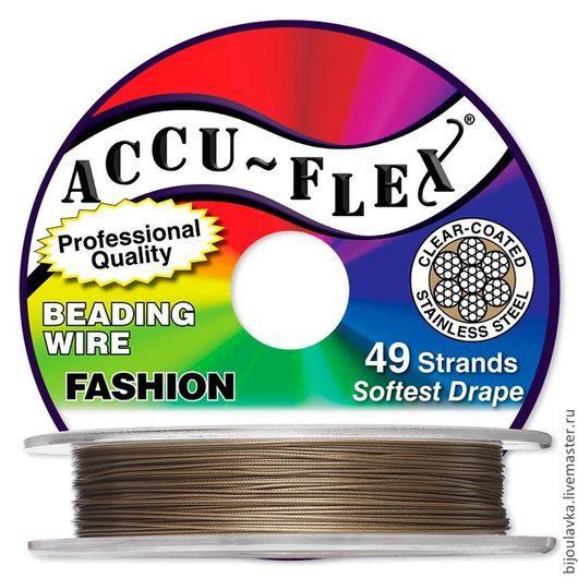 Для украшений ручной работы. Ярмарка Мастеров - ручная работа. Купить 0,48 мм, тросик ювелирный Accu-Flex, 49 струн, бронзовый. Handmade.