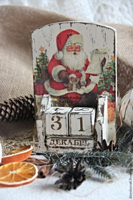 """Новый год 2017 ручной работы. Ярмарка Мастеров - ручная работа. Купить Вечный календарь """"Дедушка мороз"""". Handmade. Вечный календарь"""