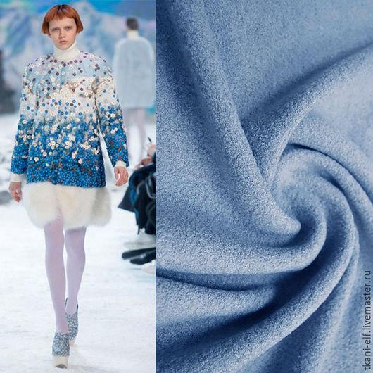 Шитье ручной работы. Ярмарка Мастеров - ручная работа. Купить Шерстяная ткань лоден голубой лед. Handmade. Синий