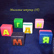 Косметика ручной работы. Ярмарка Мастеров - ручная работа Мыльные слова. Handmade.