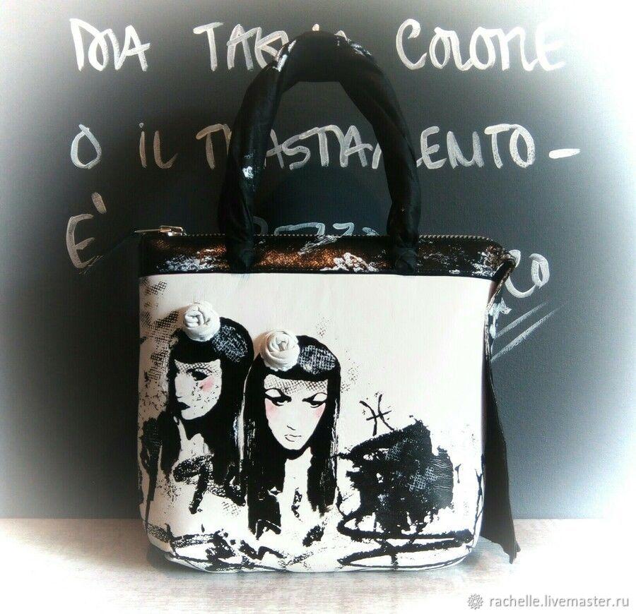 Близнецы.  Кожаная сумочка, Классическая сумка, Рига,  Фото №1