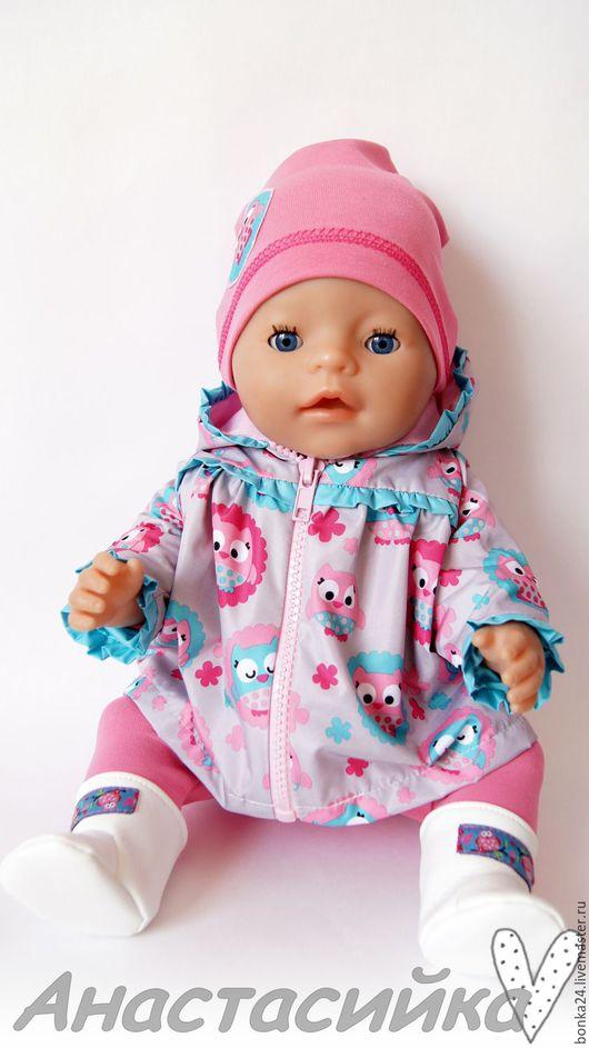 Одежда для кукол ручной работы. Ярмарка Мастеров - ручная работа. Купить Комплект для Беби Бон Совушки. Handmade. Комбинированный