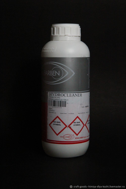 Hydrocleaner, Материалы, Феодосия, Фото №1