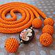 """Лариаты ручной работы. Ярмарка Мастеров - ручная работа. Купить Лариат """"Vitamin"""". Handmade. Оранжевый, оранжевый лариат"""