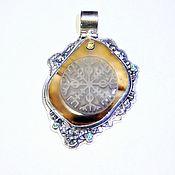 Украшения handmade. Livemaster - original item Amulet Egisheim (helm of awe) . Silver,gold,agate,beryl. Handmade.