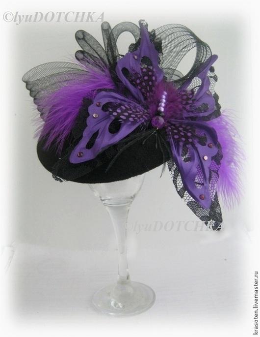 Шляпы ручной работы. Ярмарка Мастеров - ручная работа. Купить Шляпка Бабочка. Handmade. Фиолетовый, бабочка, кружевная бабочка