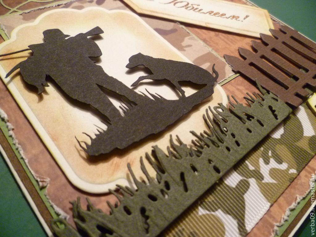 Лотоса прикольные, открытка охотнику на день рождения своими руками