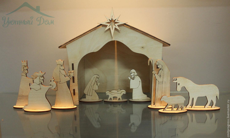 Рождественский вертеп (качественный комплект из 14 фигур), Кукольный театр, Димитровград,  Фото №1