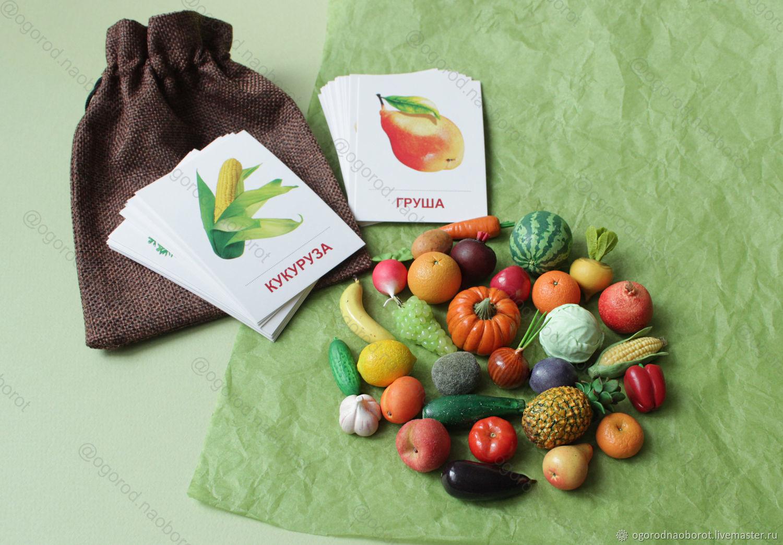 Овощи и фрукты из полимерной глины. Набор 30 фигурок с карточками, Игровые наборы, Ижевск,  Фото №1