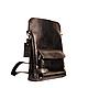 Рюкзаки ручной работы. Рюкзак Twins Bags Black. AD's  design Sergy. Интернет-магазин Ярмарка Мастеров. Сумка