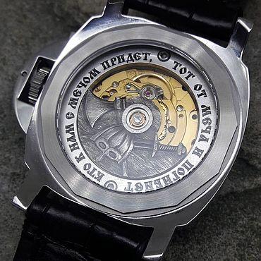 Украшения ручной работы. Ярмарка Мастеров - ручная работа Эксклюзивные часы. Handmade.