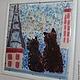 Животные ручной работы. Ярмарка Мастеров - ручная работа. Купить Парижские коты. Handmade. Париж, картина, подарок, Фьюзинг