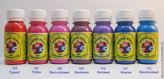 Краска-колер Palizh для декоративных работ, основная палитра,  1шт = 50 руб.