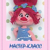 Схемы для вязания ручной работы. Ярмарка Мастеров - ручная работа Мастер-класс по вязанию крючком куколки Принцесса Розочка. Handmade.