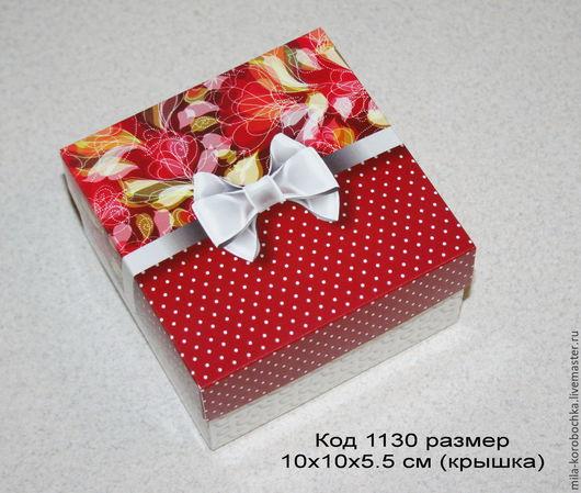 Коробочка код 1130  размер 10х10х5.5 см