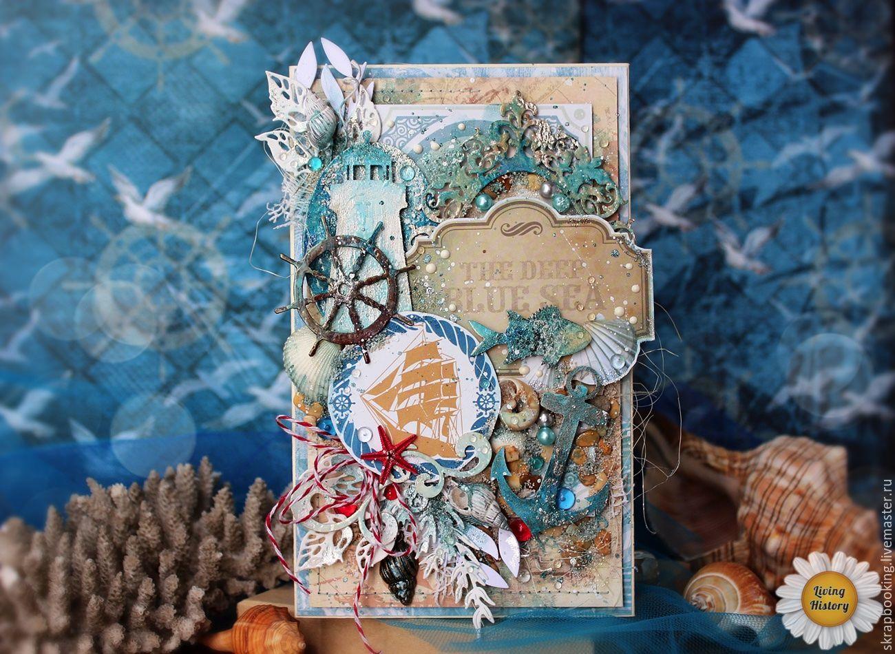 Надписью, открытки скрапбукинг морская тема