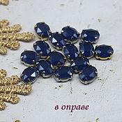 Материалы для творчества handmade. Livemaster - original item Rhinestones oval 6/8 mm Sapphire lacquer. Handmade.