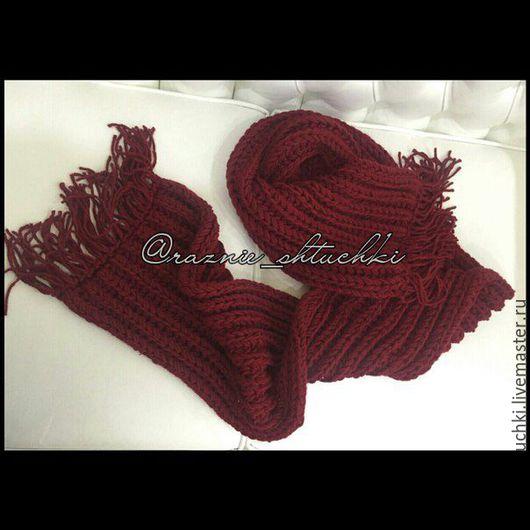 Шарфы и шарфики ручной работы. Ярмарка Мастеров - ручная работа. Купить Огромнейший шарф длиной 2,5 метра. Handmade.
