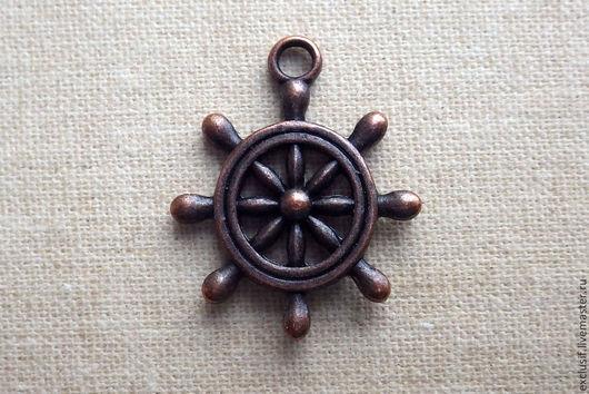 Фурнитура для украшений - подвеска штурвал для кулона, браслета, серег, брелока (морская тема). Цвет подвески - античная медь. Диаметр штурвала 1,8 см