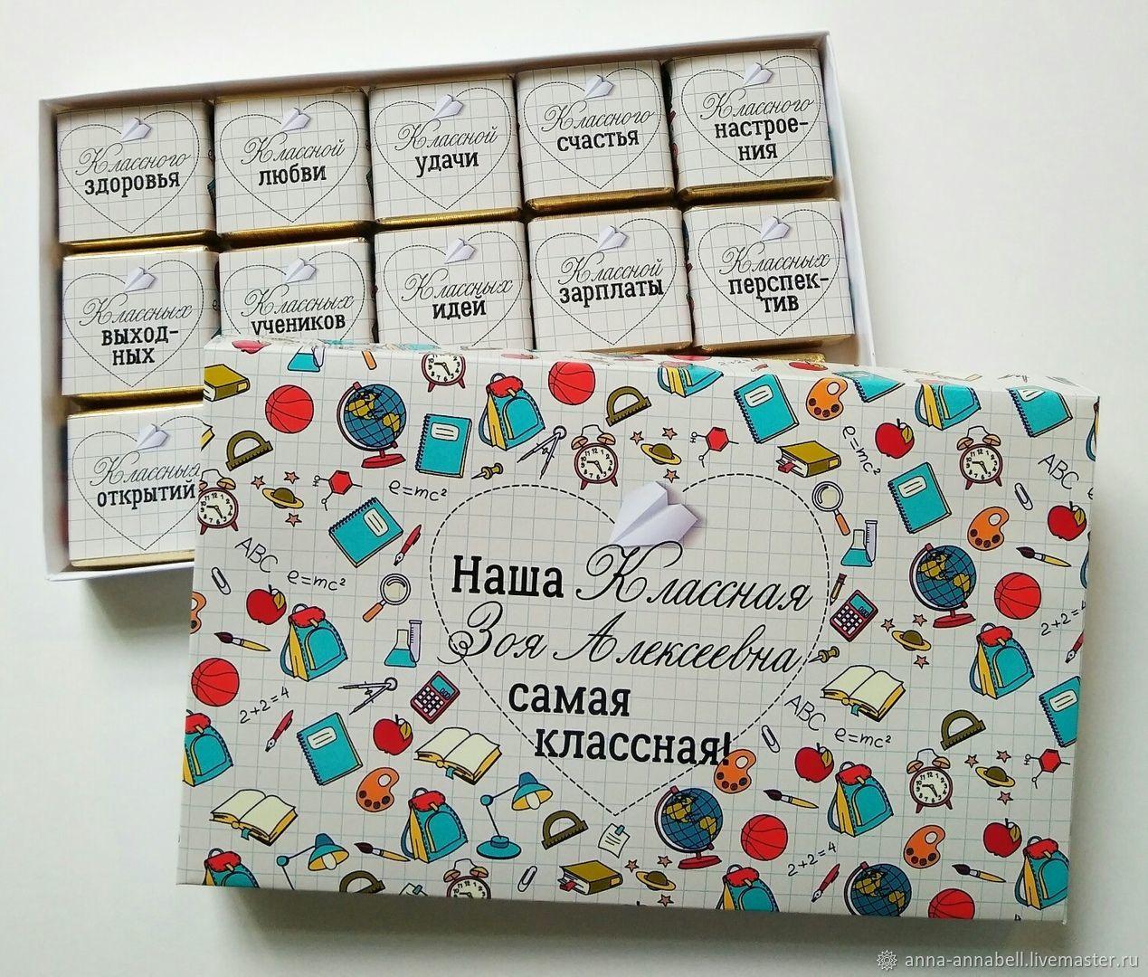 Набор для Классной, Сувениры по профессиям, Нижний Новгород,  Фото №1