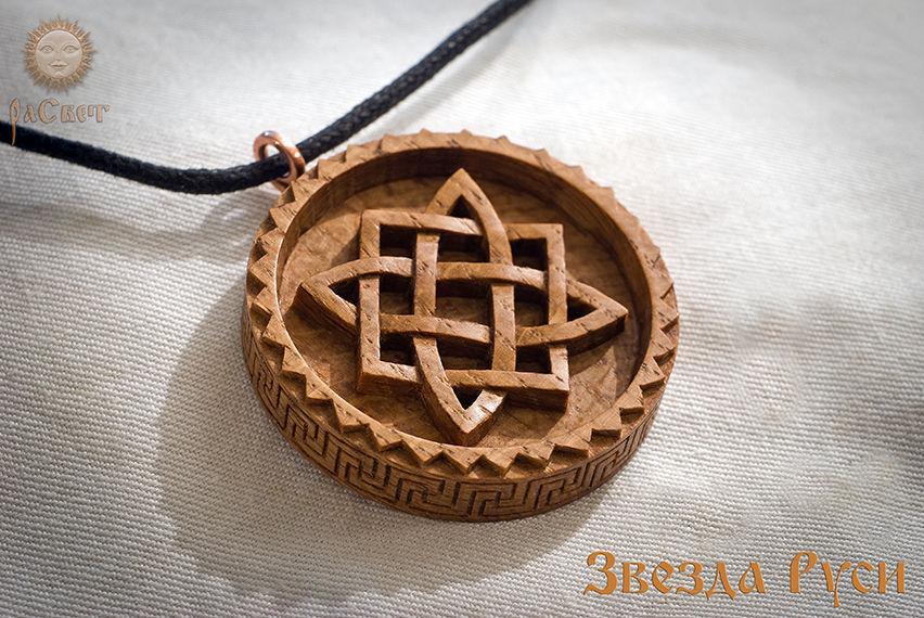 Изготовление славянских оберегов из дерева своими руками.