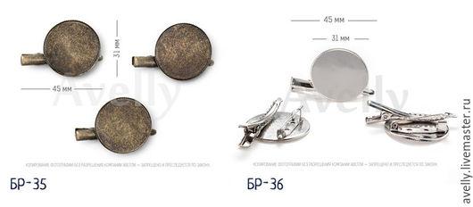 Для украшений ручной работы. Ярмарка Мастеров - ручная работа. Купить Основа для броши с прищепкой и булавкой, БР35, БР36. Handmade.