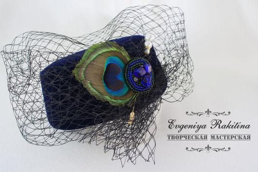 Шляпы ручной работы. Ярмарка Мастеров - ручная работа. Купить Таблетка с вуалью. Handmade. Тёмно-синий, подарок девушке, павлин