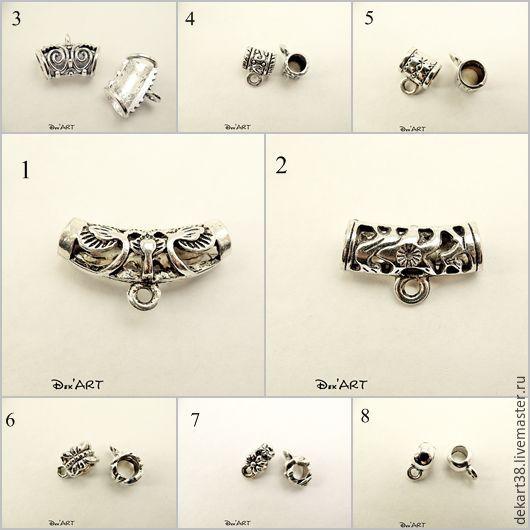 Bails for jewelry Art.BU08, Beads1, Irkutsk,  Фото №1