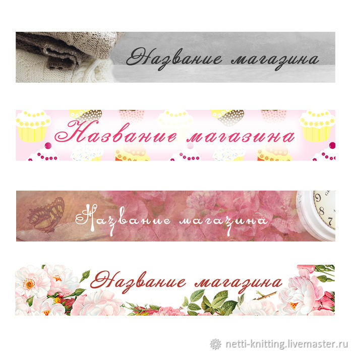 Дизайн: Баннер для магазина. Новый и готовый, Создание дизайна, Москва,  Фото №1