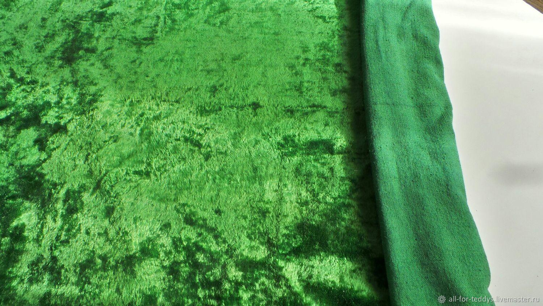 Плюш для Тедди винтажный ярко-зеленый (50х40 см) СССР 1950-60-е, Материалы, Санкт-Петербург, Фото №1