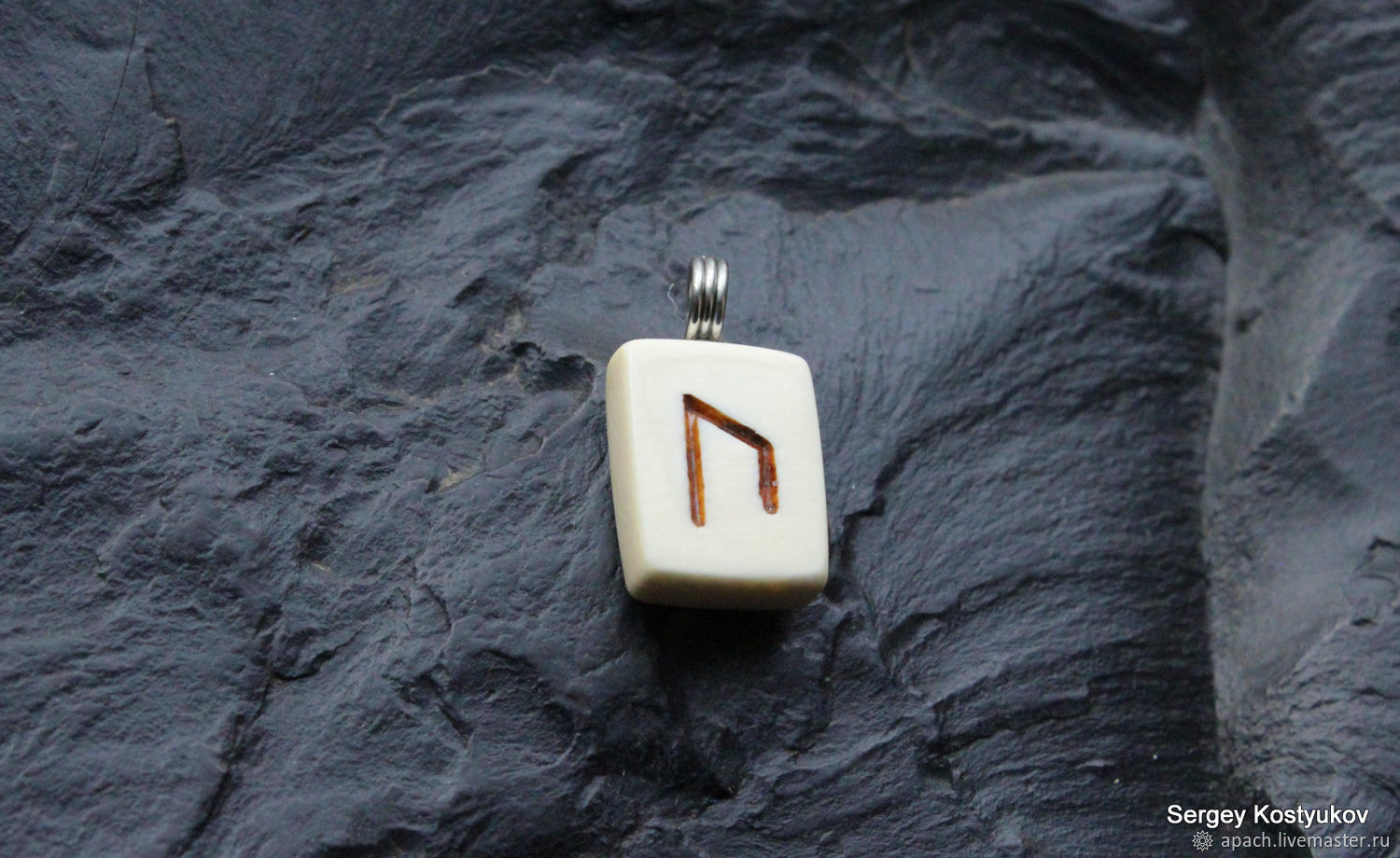 The Rune Uruz  Amulet made of mammoth Tusk  Life force – shop online on  Livemaster with shipping - IAELJCOM | Kharkiv