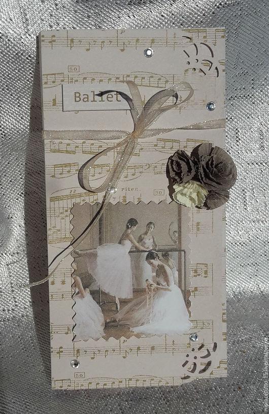 """Конверты для денег ручной работы. Ярмарка Мастеров - ручная работа. Купить Шоколадница """"Балет"""". Handmade. Бежевый, открытка на все случаи, полубусины"""