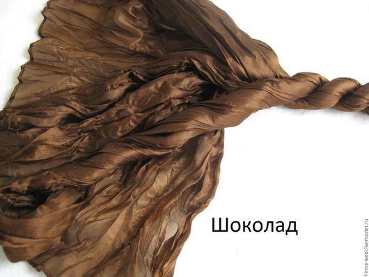 коричневый  натуральный шелк 100% шелк эксцельсиор Палантин шелковый шокола купить шелковый шарф  шелковый шарф коричневый жатый шелк  ткань для нуновойлока ткань для валяния шелк для валяния
