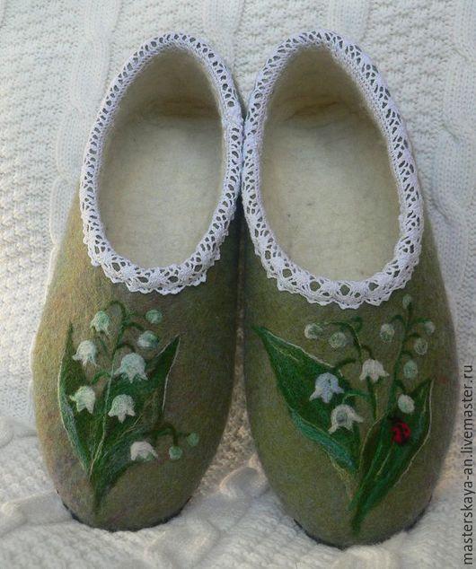 """Обувь ручной работы. Ярмарка Мастеров - ручная работа. Купить """"ЛАНДЫШИ"""" валяные тапочки. Handmade. Оливковый, цветы, комфортная обувь"""