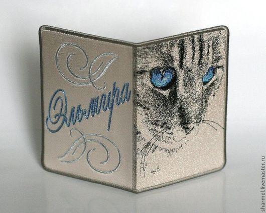 """Вышитая обложка на паспорт """"Кошачий взгляд. Голубые глаза"""" . Полезные вещицы от Шармель-ки."""