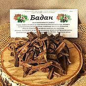Материалы для творчества handmade. Livemaster - original item Badan root. Handmade.