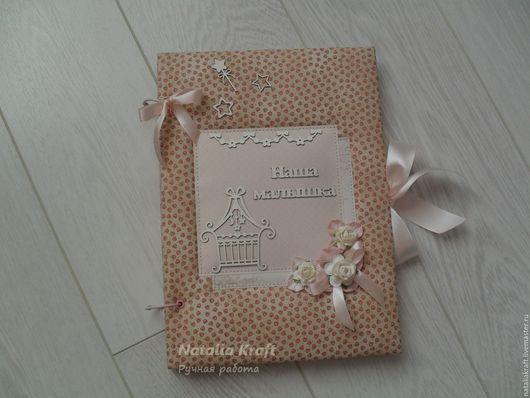 """Подарки для новорожденных, ручной работы. Ярмарка Мастеров - ручная работа. Купить Книга для маминых заметок """"Наша Малышка"""". Handmade. для новорожденной"""