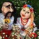 Народные куклы ручной работы. Ярмарка Мастеров - ручная работа. Купить Кохання. Handmade. Ярко-красный, авторская кукла, проволока