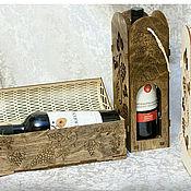 Бутылки ручной работы. Ярмарка Мастеров - ручная работа Коробка для вина. Handmade.