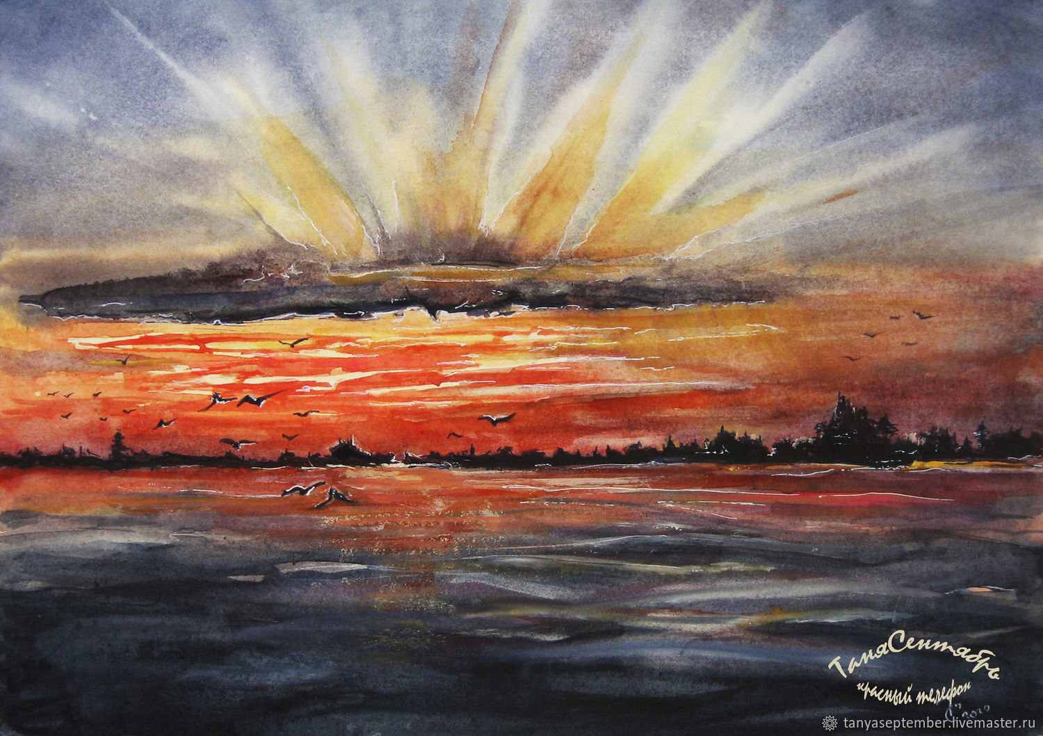 Watercolor painting with water lake river sky OVER the LAKE, Pictures, Moscow,  Фото №1